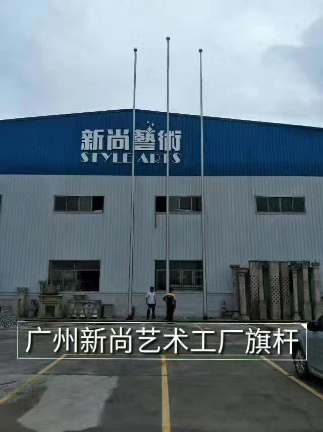广州新尚艺术工厂